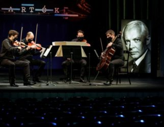 Bartók World Competition & Festival String Quartet Competition 2021