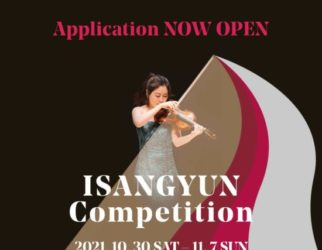 ISANGYUN Competition 2021